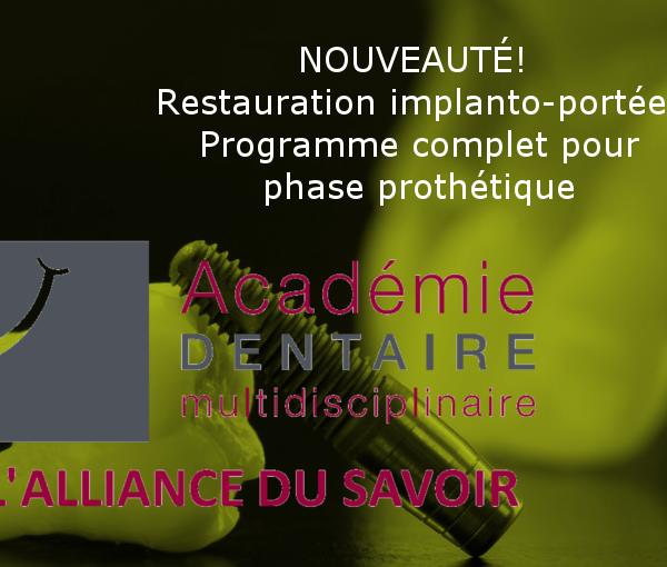 Nouveauté 2017! Restauration implanto-portée: Programme complet pour phase prothétique
